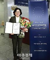 세종시 복지정치인 박영송, 생활정치분야 '최우수상 수상'