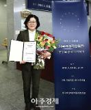 세종시 복지정치인 박영송, 생활정치분야 최우수상 수상