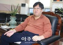[로컬 인터뷰] 국립농산물품질관리원 한종현 충청북도 지원장