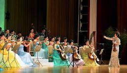 .要去韩国演出的朝鲜三池渊乐团是什么样的?.