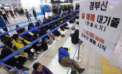 韩国市民熬夜排队购买春运火车票