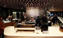 """.去年销售额突破千亿韩元 星巴克稳坐韩国咖啡连锁店""""一哥""""宝座."""