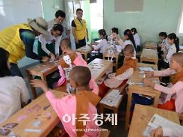 충남교육청, 미얀마 중학교에서 충남 교원들 봉사 구슬땀