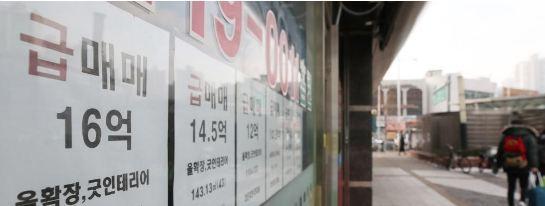 김동연 보유세 인상 타당…강남 외 지역도 대상 되는 게 문제