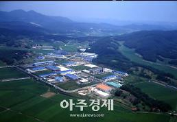 서천군, 2018년 농공단지 시설개선사업 추진