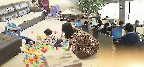韩教育部竟有这福利? 育有年幼子女职员16日起可10时上班
