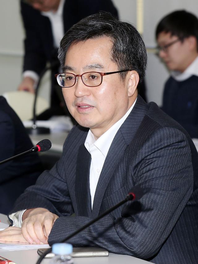 韩财长:不排除关停虚拟货币交易所