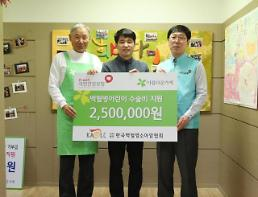 건보공단 부산본부, 한국백혈병소아암협회 부산센터에 어린이 수술비 지원