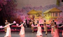 .朝鲜派大规模艺术团来韩演出 民谣及世界名曲奏响首尔平昌.