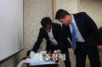 김학도 KIAT 신임 원장, 中企 현장방문…소통 행보 '시동'