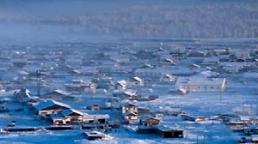 세계에서 가장 추운 곳? 물 뿌리면 공중에서 얼 정도…사람 사는 곳 맞냐