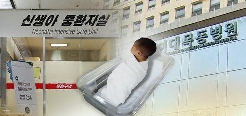 韩警方今日传唤梨大医院死亡新婴儿主治医生