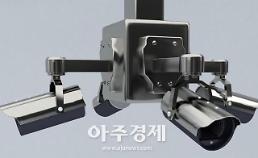 용인시, 저화질 방범 CCTV 모두 고화질로 교체한다