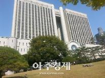 [법과 정치] 서울고법, 세월호 참사 당일 청와대 문건 공개 청구 각하