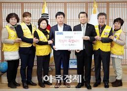 정찬민 용인시장, 적십자 특별회비 200만원 전달