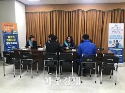 양주시, 소상공인 대상 '일자리 안정자금' 상담부스 운영