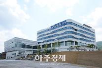 경기도, 중소기업 지원시책 통합 설명회 개최