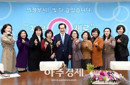 〔포토〕 어린이집연합회 임원진 만난 안병용 의정부시장