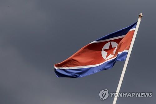 북한 주민 추정 시신 4구, 18일 北으로 간다