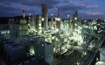 ロッテケミカル、500億投資して蔚山PIA生産設備の増設