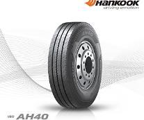 ハンコックタイヤ、走行性能高めた大型カーゴトラック用のタイヤ「AH40」発売