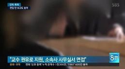 [왁자지껄] 경희대 아이돌 특혜 논란에 추측 난무…어차피 밝혀질거 공개하라 경희대 미쳤구나