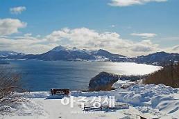 강추위, 피하지 말고 즐겨라! 오키나와부터 홋카이도까지 일본 겨울 여행지