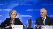 """밴쿠버 회의 """"北비핵화 위한 압박·대화 지지""""...한미일 온도차"""