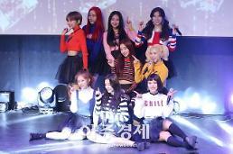 걸그룹 모모랜드, 1위·음원 역주행·日진출까지 확정…2월말 日서 첫 라이센스 앨범 발매 예정