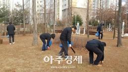 보령시, 쾌적하고 청결한 공원‧녹지대 관리 나선다.