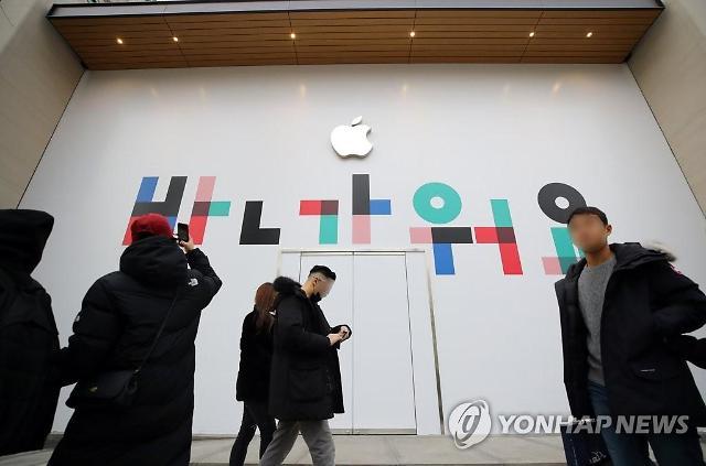 韩国首家苹果商店27日开业 体验维修一条龙