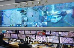 파주시, 실종된 치매어르신 CCTV 추적관제로 발견