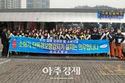 안산소방 전통시장 화재예방 캠페인 펼쳐