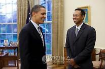 오바마 전 美 대통령, 우즈·조던 '황제들'과 골프 즐겨