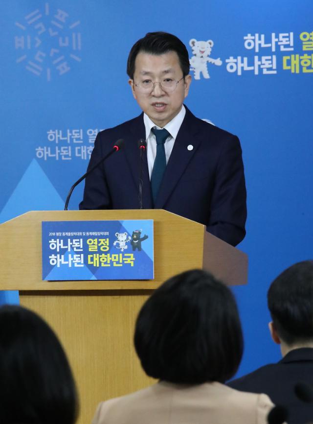 통일부 아이스하키 단일팀 국민 우려 잘 알아… 논란 안되게 잘 준비할 것