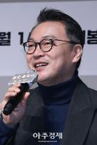 """'골든슬럼버' 김의성 """"강동원·김성균·김대명, 나 빼고 단톡방 만들어…섭섭"""""""