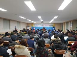 상주시, 도시재생 뉴딜 시범사업  선도지역 지정 '공청회' 개최