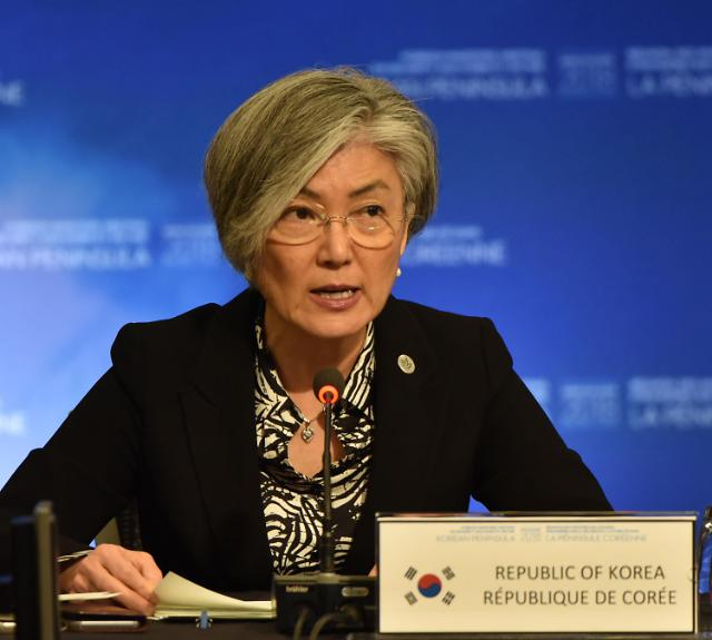 韩日外长在温哥华会晤 交换慰安妇问题意见