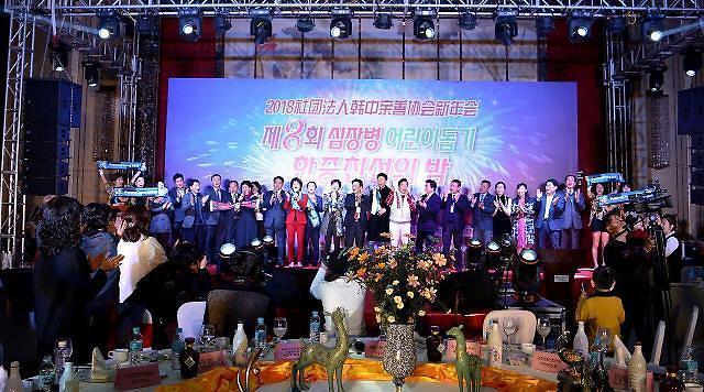 """第8届""""韩中亲善协会救助心脏病儿童慈善音乐会""""在青岛举行"""