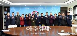 〔포토〕 통장협의회 임원진 만난 안병용 의정부시장