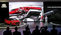 [2018デトロイトモーターショー]現代車、今年初の車「新型のヴェロスター」初披露