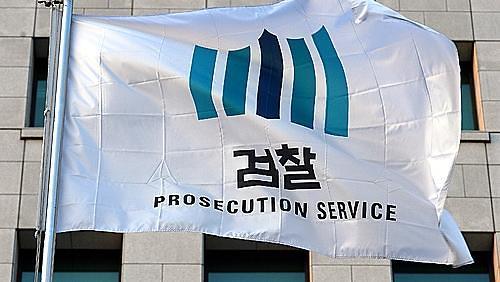 [법과 정치] 검찰, MB 표적수사 아냐...다스 실소유주 수사 진행 중
