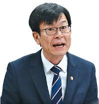 """김상조 공정위원장, """"다스에 대해 검찰에서 요청 오면 조사 나설 것""""...법 적용 및 증거입증 한계"""