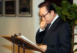 .前总统李明博:将为在任期间发生的事情负全责.