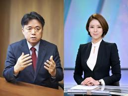 """최승호 MBC 사장""""배현진,다시 뉴스에 출연 못해..어떤 일 할지 나도 몰라"""""""