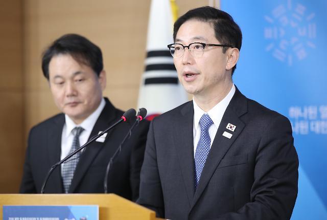 천해성 금강산 합동 문화행사, 1월 말·2월 초로 추정