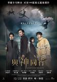 대만에서도 통했다…신과함께-죄와벌 대만서 韓영화 최고 흥행작 등극