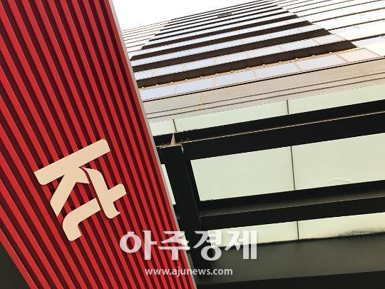 [법과 정치] 법원, KT 870만 개인정보 유출 배상 책임 없어