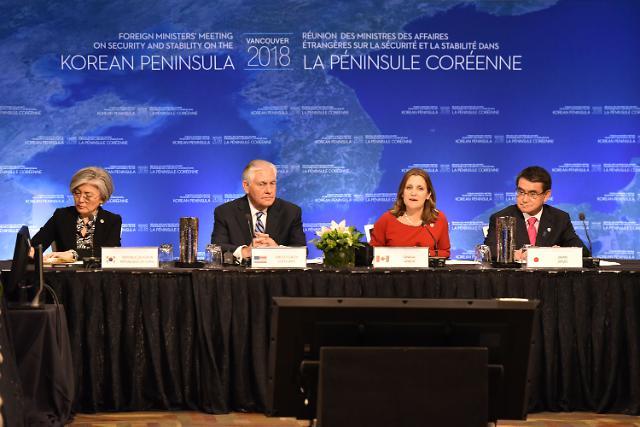 밴쿠버 외교장관회의…중국·러시아는 왜 뺐나