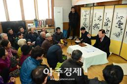 김석환 홍성군수, 민·관 협력으로 복지패러다임 바꾼다 !